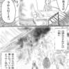 漫画 石上神宮15-20