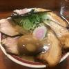 ドロドロ、濃厚な味わいのこってりらー麺~らー麺たまや 零式(山形県山形市)