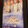 【観劇】タカラヅカスペシャル2018 Say!Hey!Show up!【ヅカネタ】