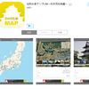 全国お城マップ