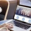 アプリ不具合⁈ブログはPCでするべき⁈はてなアプリの改善を願う