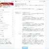 公式Twitter設定を使いやすく安全にカスタマイズするコツ