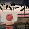 東京オリンピックのマスコットキャラクターの応募要項発表!採用されるために意識することは?