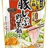 【鍋料理】絶品豚しゃぶ野菜鍋