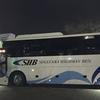 SUGIZAKI高速バス(SHB)の秦野・海老名・横浜・池袋 スタンダードの旅!