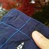A handkerchief: as a thermal engineered device (손수건: 열공학 디바이스 ハンカチ: 熱工学デバイス)