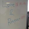 「Love & Respect」だけでいい。