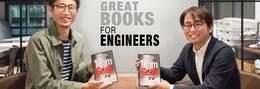 天才でなくていい!『Team Geek』訳者・角 征典と考える、チームに貢献するエンジニアの気配り力