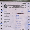 インドネシア での本コース ゴルフに行ってきた。