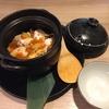 百魚(銀座|和食)