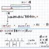 No.1102 Remnants ~nCrの漸化式 (2種類)~