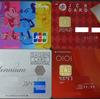 2014年総括 EX2 クレジットカード