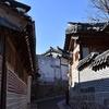 韓国旅行記Part3【伝統的な街並みと噂のタッカルビ】