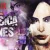 美しいヒロインとキモすぎる敵キャラに注目!Netflix『ジェシカ・ジョーンズ』紹介