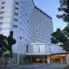 ANAクラウンプラザホテル成田 宿泊レポート