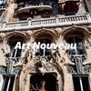 パリ左岸でアール・ヌーヴォー建築巡り散歩