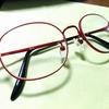 心因性視力障害で子どもにメガネを作るならサンメガがおすすめ