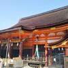 京都へお参りに行ってきました。