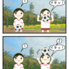 ボール遊び⭐️