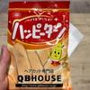 きゅ、QBハウスのお菓子…だと…?!