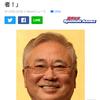 中国と韓国の同盟関係「反日統一共同戦線戦略」⑫