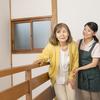 介護保険➂|居宅介護サービスの種類と費用の目安及び利用の留意点