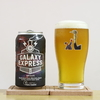 AERON STANDARD × CULMINATION BREWING 「GALAXY EXPRESS IPA」