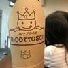 地元で愛されるカワイイ♡クレープのお店「nicottosan」(富山市