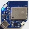 cm精度を実現できるRTK測位用に基準局(Base)から移動局(Rover)へシリアルデータを伝送する装置をESP8266で作ってみた
