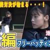 【池田朱那】ガチナイ-令和No1.野球女子決定戦-#6 「フリーバッティング対決(前編)」