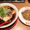 新福菜館伊勢佐木町店で中華そば・焼きめしセット。※【閉店】