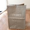 【ゴミ箱の悩み解消!】100円ショップCanDo!のバッグコンテナがおしゃれで便利。