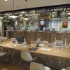 「津田沼献血ルーム」で献血 素晴らしい魅力のあるルーム