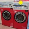 キャンピングカー旅の洗濯事情