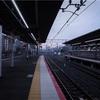 【写真】スナップショット(2017/12/8)新大阪駅