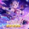 【プリコネ】ヨリちゃんの星6才能開花決定!そして3周年記念イベントの情報が少しずつ出てきましたね!