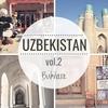 ウズベキスタン女一人旅②ブハラ編Part.1~世界遺産の旧市街も閑散期で独り占め~