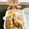 あれ、1年も食べてなかった?フィリピンのケンタッキー(KFC)限定メニュー「アラキンボウル」は食べたくなるなる~