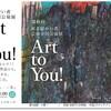 〈Art〉アトリエ彩のアーティストが第6回Art to You!東北障がい者芸術全国公募展に入選しました。