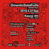 ksd6700 #OmanticDatafruits Release Party_at_Kōenji4th// Apr2019