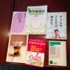 11月15日(土)東京駅の読書会レポート