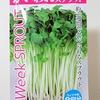 「かいわれ大根」を栽培中。冬でも収獲できる野菜として期待してます