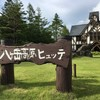樹の鞄 kinokaban 展示会
