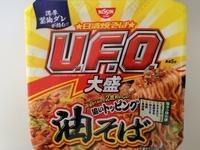 日清焼そば「UFO」追いトッピング油そばが美味しいけど物足りなさもある。追いトッピングをもっとください!