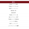 京都で『高慢と偏見とゾンビ』を見る覚悟と若干のレビュー