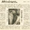 大岡昇平『武蔵野夫人』と内田吐夢『限りなき前進』