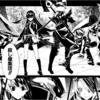 ファンタジー版必殺仕事人『アカメが斬る!』ネタバレ/感想に見所を詳しくご紹介