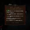 【Diablo3】ネクロマンサー「ラズマの骨」セットダンジョン攻略