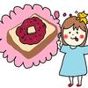 名古屋土産に小倉サンドはいかが?小倉トーストがクッキーサンドになったよ。の巻