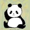 月ダイエット パンダのイラスト